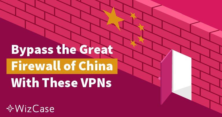 שירותי ה-VPN הטובים ביותר לסין ב-2021 לתיירים ישראלים – רק 3 עובדים טוב!